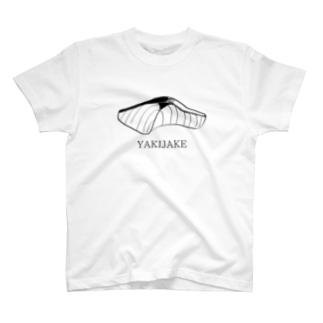 焼きジャケ T-shirts