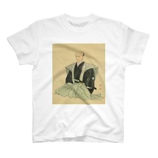 山田方谷 T-shirts