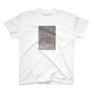 書初め 2 0 1 7 T-shirts