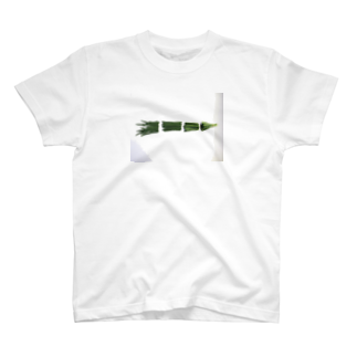 upeolupeoのネギじゃないよニラだよ、 T-shirts
