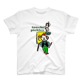 絵描きさん T-shirts