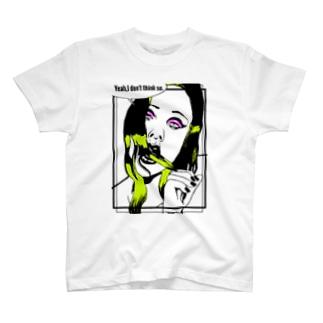 ❤️ T-shirts