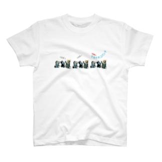 くらえ!マネキネコパンチ! T-shirts