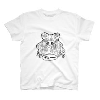 おばけになりたいガール(はらペコ)文字なしver. T-shirts