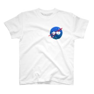 ナサ T-shirts
