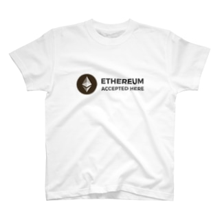 ETHEREUM - Accepted Here (B) T-shirts