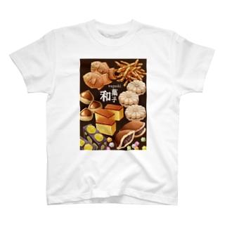 和菓子 T-shirts