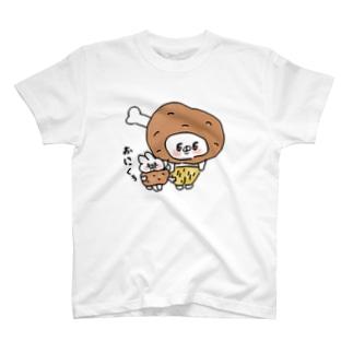 お肉ぅ T-shirts