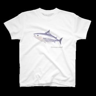 haruのカツオ T-shirts