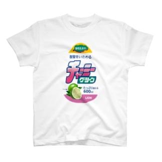 チャーミングリーン T-shirts