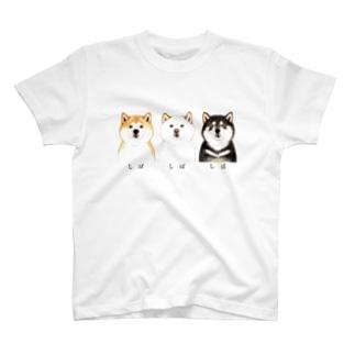 しば しば しば Tシャツ【文字黒】 T-shirts