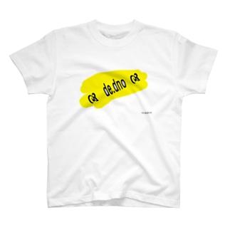 どういう意味だっちゃ!黄色 T-shirts