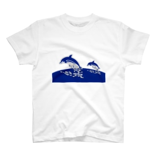 親子のドルフィンジャンプ! T-shirts