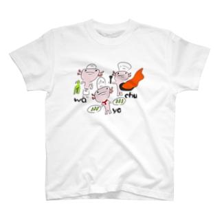 うーぱーぼうや 和洋中 T-shirts