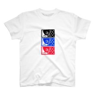 こいのぼり 親子 T-shirts