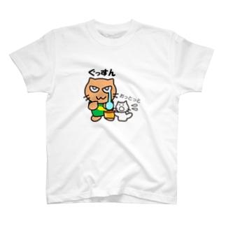 二匹のネコの物語 ぐっすん T-shirts
