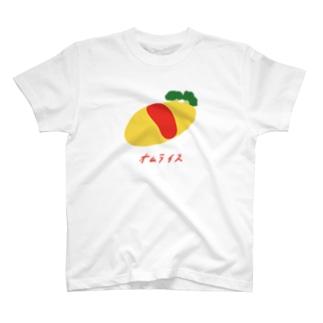さちこのオムライス T-shirts
