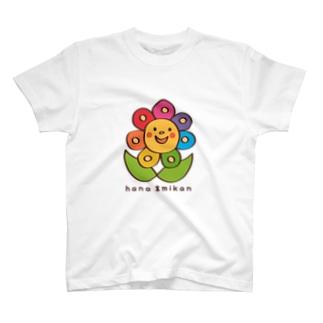 はなちゃん T-shirts