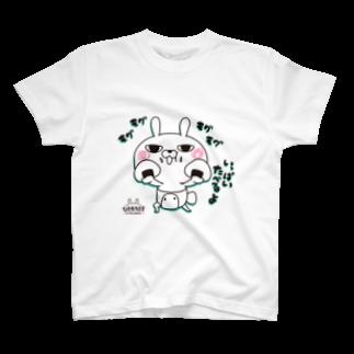 NEGI@トトくん・ひとえうさぎのひとえうさぎ T-shirts