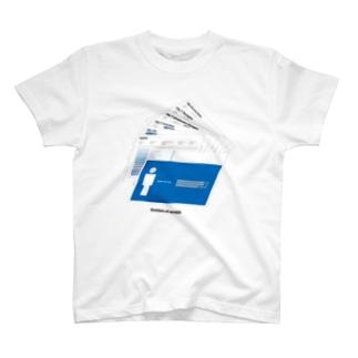 BROCHURE  T-shirts