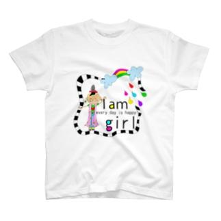 i am girl T-shirts