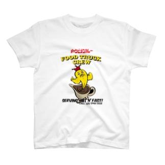FTC logo T-shirts
