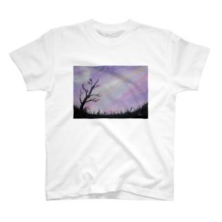 空と月 T-shirts