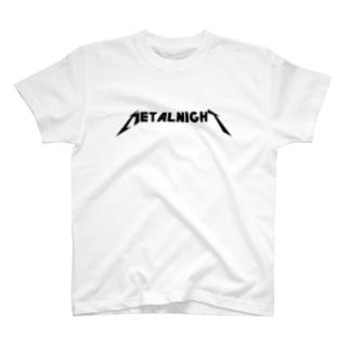 メタルナイト 黒ロゴ T-shirts
