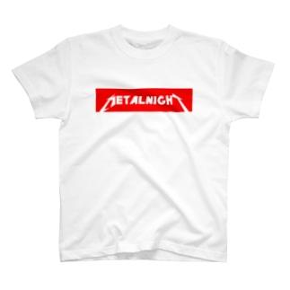 メタルナイト ボックスロゴ T-shirts