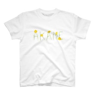 あかねちゃん T-shirts