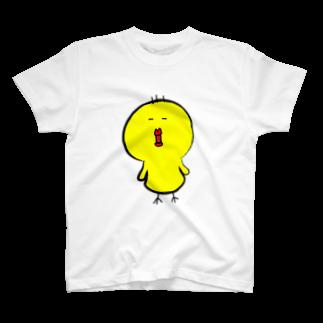 なおきち1211の部屋の気分屋のぴよさん T-shirts