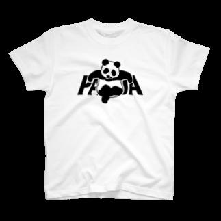 モルTのソファーにのけぞる チョイ悪パンダ T-shirts
