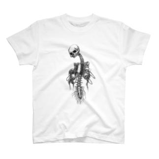 Skate or Die! T-shirts