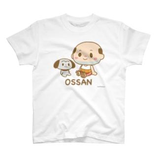 ちっちゃいおっさん(かわいいver) T-shirts