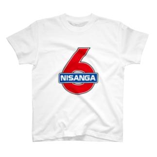 にさんが6 掛け算暗記用 T-shirts