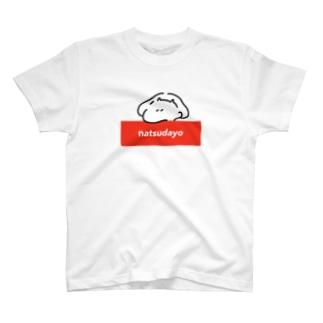 natsudayo T-shirts