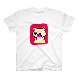 たらこくちびるのくまさんびっくりする T-shirts