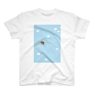 9/27 世界観光の日 T-shirts