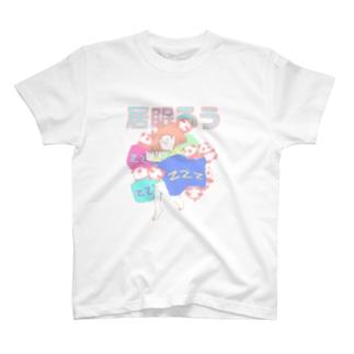 居眠ろうTシャツ T-shirts