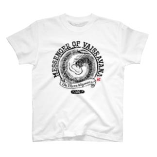 百足の丸 T-shirts