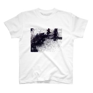 「荒」 T-shirts