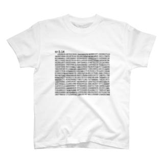 円周率π=3.14 (1000桁Version) T-shirts