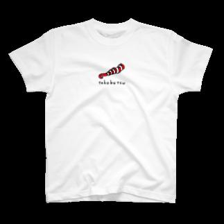 PokuStarのタコぶつ T-shirts