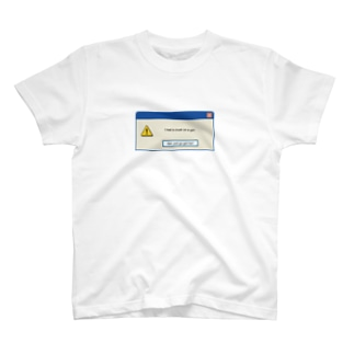 I have a crush on a girl T-shirts