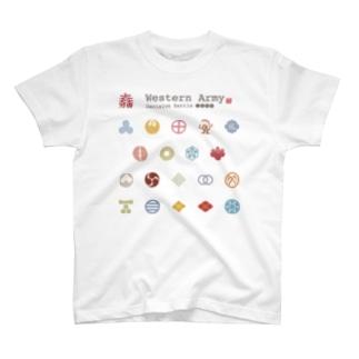 西軍モノグラム T-shirts