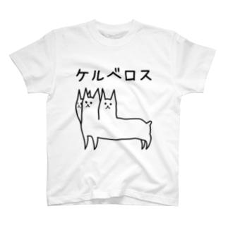 けるべろす T-shirts