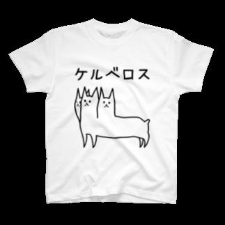 NOWEのけるべろす T-shirts