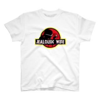 結婚記念ギフト ジェラシック ワイフ jealousic wife T-shirts