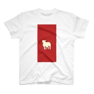 lamb_01 T-shirts