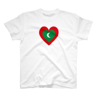 モルディブ国旗 ハート2009モデルリメイク 2018 T-shirts